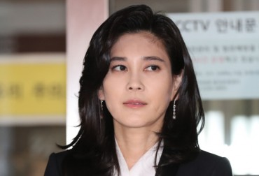 Samsung Heiress Ordered to Pay Ex-husband 14.1 bln Won for Divorce