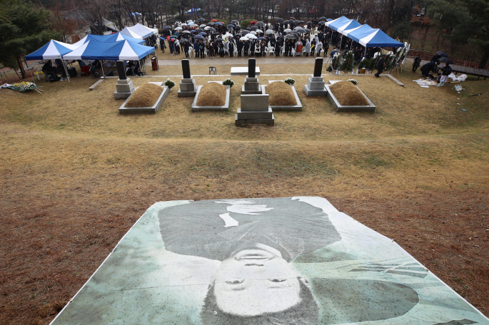 Memorial Service Held to Mark Death Anniversary of Korean Independence Hero