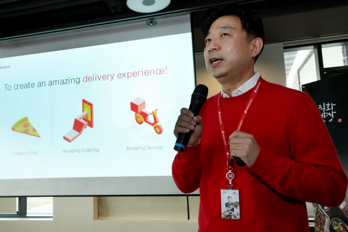 Delivery Hero Korea to Expand Investment to Attract Members and Create New Services