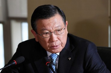 Kumho-Asiana Chairman to Quit over Audit Uproar