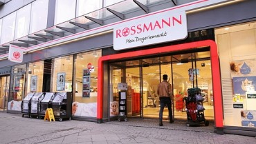 "German Drugstore Rossmann to Launch ""Official Direct Market"" in S. Korea"