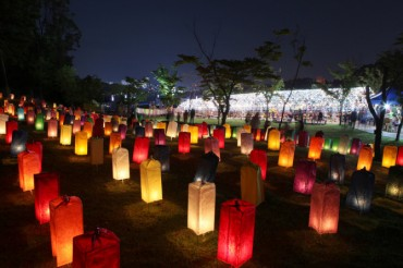 Wonju Festival Highlights Transformation of Mulberry into Beautiful Hanji Paper