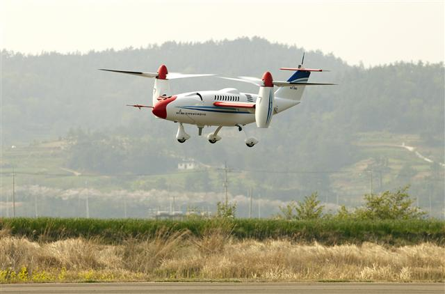 A TR-60 drone developed by Korea Aerospace Research Institute. (image: Korea Aerospace Research Institute)