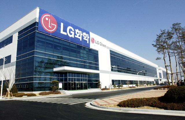 LG Chem Board to Discuss Spinoff of its Battery Business