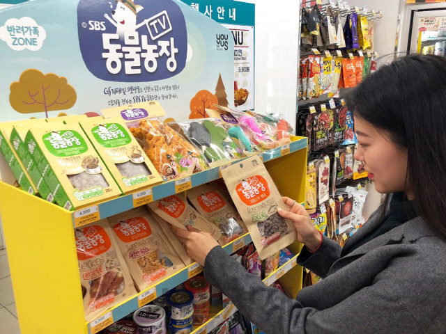 Euromonitor said the sharp growth observed in South Korea was mainly attributable to soaring demand for cat food. (image: GS Retail)