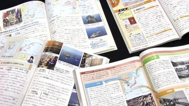 Japanese History Textbooks Hiding the Pain of S. Korea