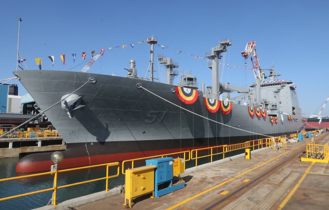 The fast combat support ship ROKS Soyang (AOE-51) delivered by Hyundai Heavy Industries. (Yonhap)