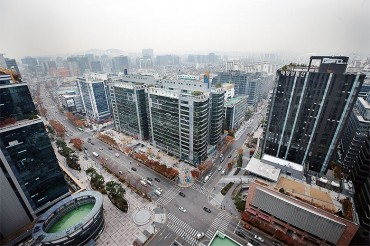 S. Korea to Create 'Negative Zones' to Allow Service Sector Businesses in Industrial Complexes