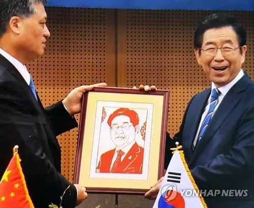 Seoul Mayor Given 'Surprise' Portrait Gift from China