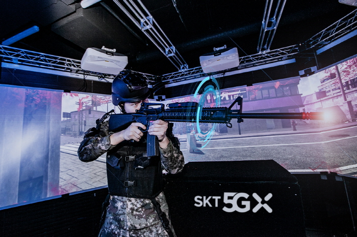 SK Telecom to Provide 5G Network for Military Training