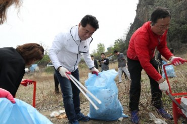 Gwanak District in Seoul Launches 'Trash-Tag Challenge' to Clean Up Garbage