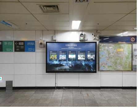 Seoulites will be able to access the Digital Mayor's Office by a 100-inch television with a touchscreen installed at various subway stations. (image: Seoul Metropolitan Government)