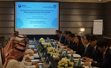 S. Korea Teams Up with Saudi Arabia to Establish Intellectual Property Management System
