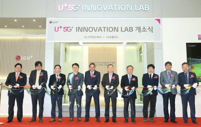 LG Uplus holds a tape cutting ceremony for its 5G Innovation Lab in LG Science Park in western Seoul on April 3, 2019. (image: LG Uplus)