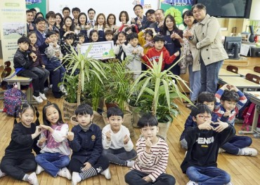 Sudokwon Landfill Site Management Corp. to Deliver Purification Plants to Elementary Schools