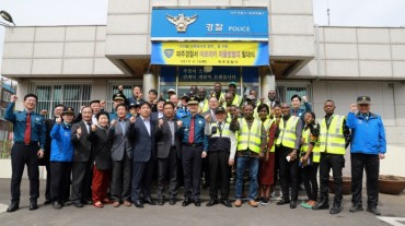 Paju Launches First African Patrol Team