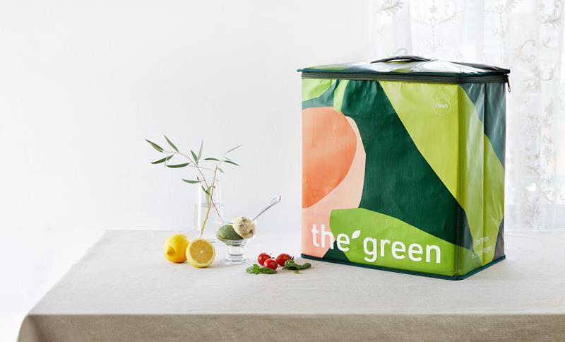 Hello Nature's Green Box. (image: Hello Nature)