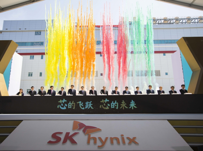 SK hynix Completes New Fab in China