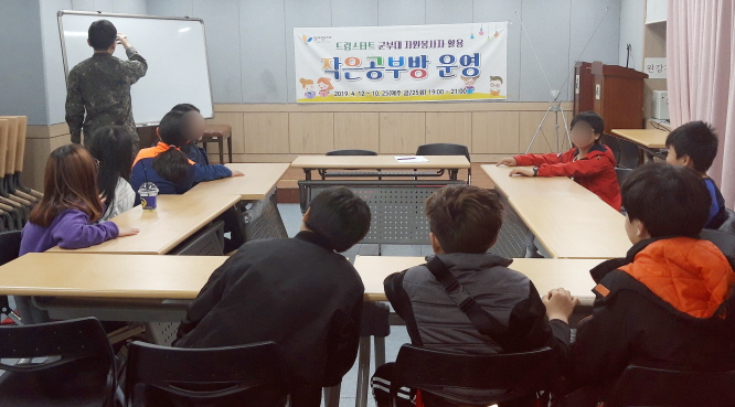 The small study room, which opened on April 19, will hold classes every Friday from 7 p.m. to 9 p.m. until October 25. (image: Yanggu County Office)