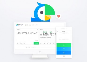 Naver's Translation App Boasts 10 mln Users