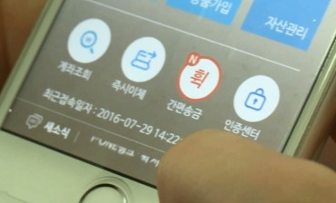 S. Korea's Electronic Payments Surge in 2018