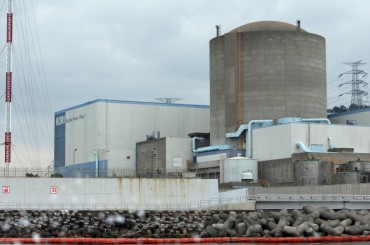 S. Korea to Foster Nuclear Plant Decommissioning Industry amid Phaseout Policy