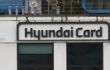 Hyundai Card Floats 450 bln Won in Green Bonds
