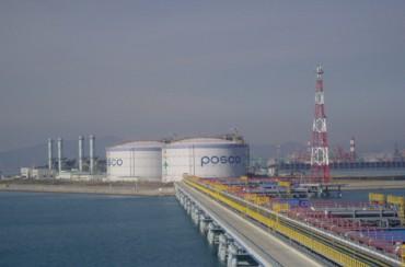 POSCO Buys 64,000 Tons of Carbon-neutral LNG to Fulfill ESG Vows
