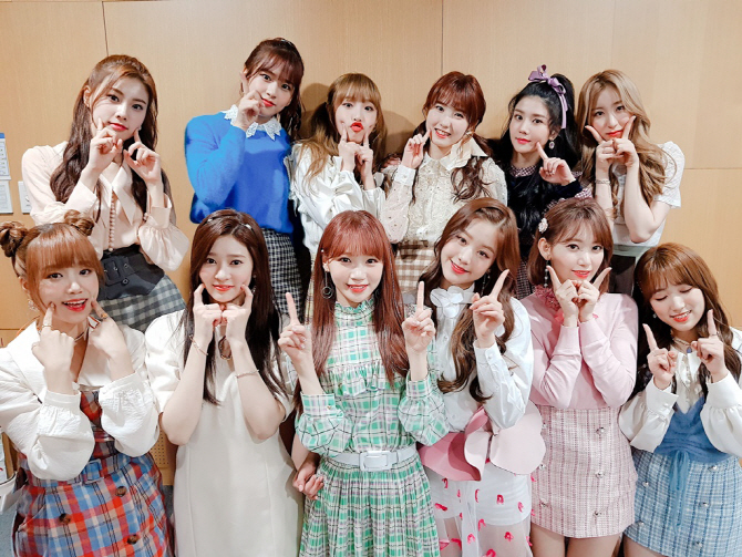 K-pop girl band IZ*ONE. (image: Off the Record Entertainment)