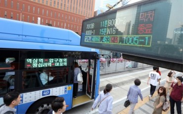 Seoul Turns to Big Data to Reduce Commuting Time