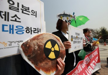 Seoul Welcomes WTO's Ruling on Fukushima Seafood Ban