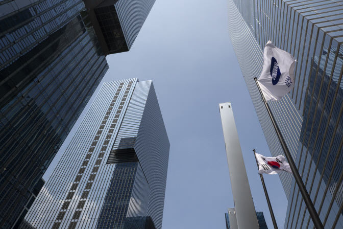Samsung Group's headquarters in Seoul. (Yonhap)