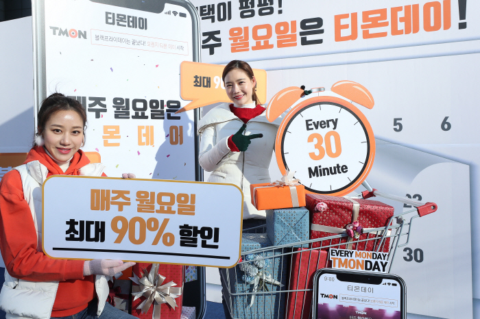 Models promote TMON Inc.'s time-specific discounts during an event held in Seoul on Dec. 9, 2018. (Yonhap)