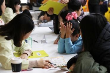 20 pct of Children in S. Korea Suffer from Oppositional Defiant Disorder