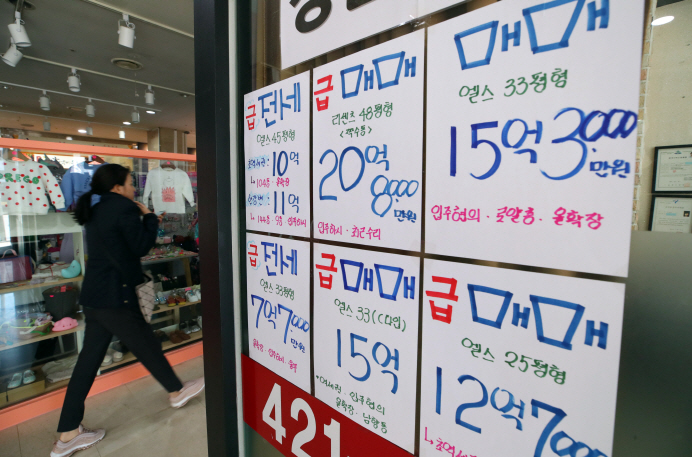 A realtor's office displaying signs for home leases and home sales. A sign lists the sale price of a 109-square-meter apartment near in Songpa, one of Seoul's most affluent wards, at 1.53 billion won (US$1.3 million). (Yonhap)