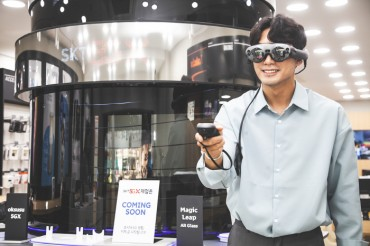 AR Glasses to Hit S. Korean Market This Year