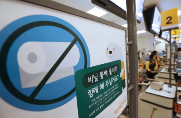 Plastic Bags Banned at All Department Stores in S. Korea
