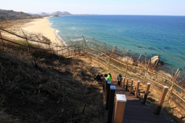 UNC Approves Opening of DMZ for Hiking Trail on East Coast