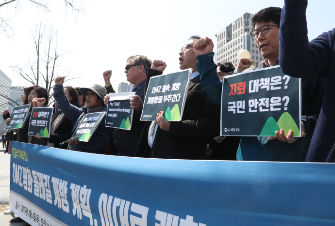 Activists from the Seoul-based Korean Federation for Environmental Movement chant a slogan during a rally in front of the Central Government Complex in Seoul on April 4, 2019, against the government plan to open to the public three hiking trails leading to the Demilitarized Zone (DMZ) separating the two Koreas starting late this month. (Yonhap)
