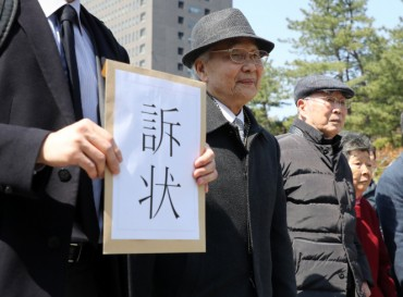 More Korean Forced Labor Victims Sue Japanese Firms for Damages