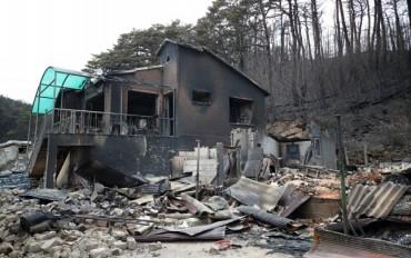 Moon Declares Blaze-hit Areas Special Disaster Zone