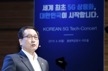 S. Korea Vows to Power 4th Industrial Revolution with 5G