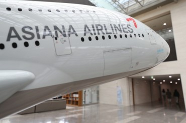 Process to Sell Asiana Likely to Begin This Week: Sources