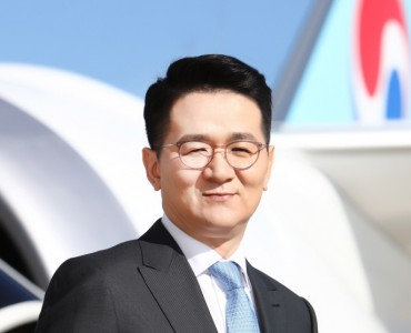 Hanjin Group Names Late Chairman's Only Son as New Chief