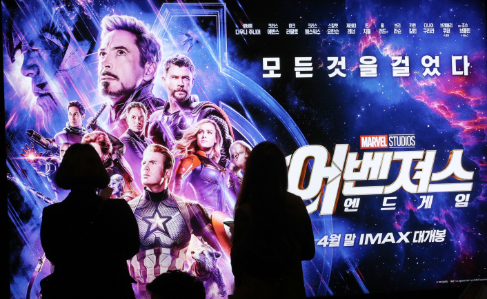 "Moviegoers at a theater in Seoul where ""Avengers: Endgame"" is playing. (Yonhap)"