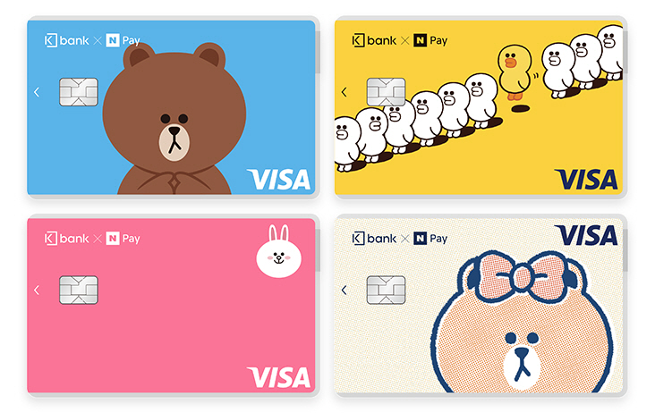 K-Bank's debit cards. (image: K-Bank)