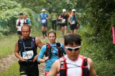 100-kilometer DMZ Trail Run Scheduled for September