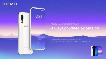 Always Powered by Passion: Meizu 16s Flagship Smartphone Unveiled, Snapdragon 855 and 48MP OIS Dual Camera