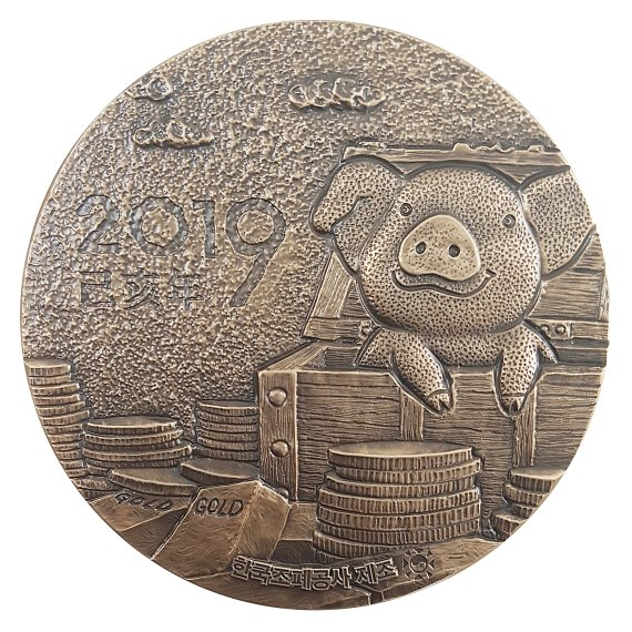 S. Korean Mint Releases Medallion to Celebrate the Year of the Pig