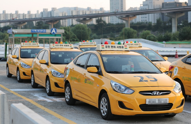 Foreigners Use Forged Licenses to Receive Driving Permits in S. Korea